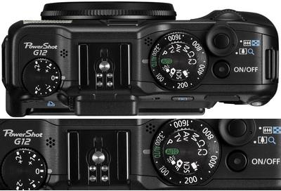 Canon G12, apuesta segura (6/6)